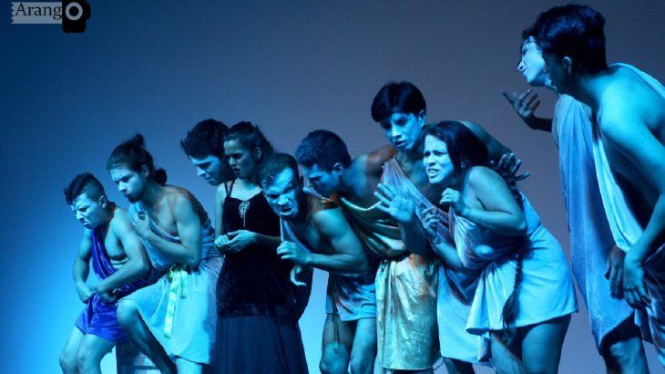 Grupo de Teatro Casa Grande