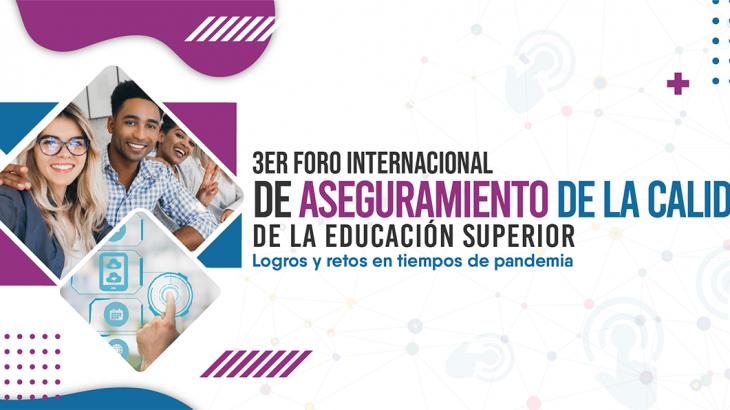 Tercer Foro Internacional de aseguramiento de la calidad de la Educación Superior